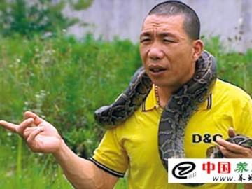 养蛇脱了穷帽 徐闻一贫困户单卖蛇蛋年收入超10万元
