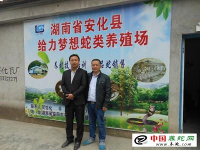 中国眼镜蛇养殖基地