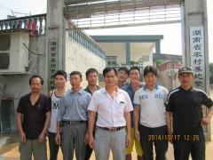 学员养蛇技术培训 (29)