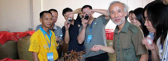 蛇博士陈远辉