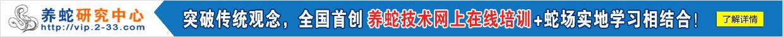 千赢国际下载安装研究中心