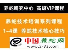 千赢国际下载安装研究中心高级VIP会员