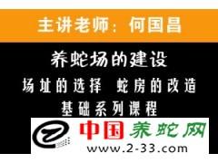 千赢国际下载安装研究中心初级VIP会员