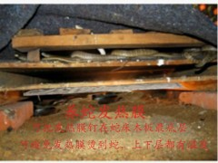 养蛇保温设备图集 (2860播放)